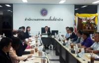 Picture of MOF Inspector General on Duty at Lampang Province