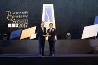 Picture of GSB Received the Thailand Quality Class Award 2017