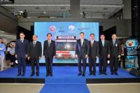 Picture of KTB Launched the Airport Bus Payment Via Krungthai QR Code Project
