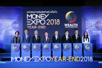 Picture of  The 2nd  Money Expo 2018 Year-End