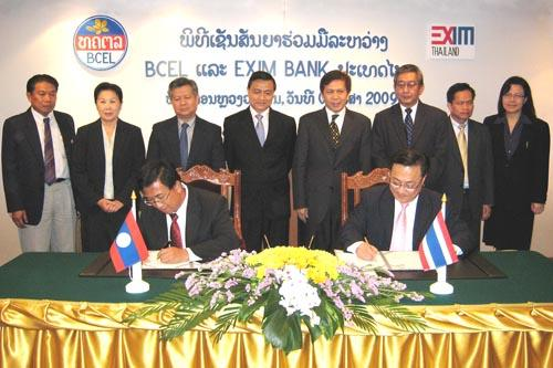 Ministry of finance thailand for Banque pour le commerce exterieur lao public