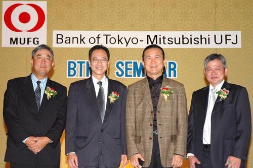 Mitsubishi Tokyo Ufj Bank Thailand